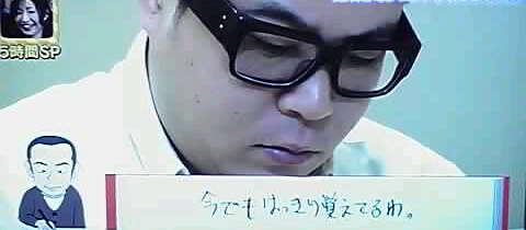 11-12-30_030~001.jpg