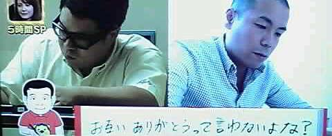 11-12-30_035~001.jpg