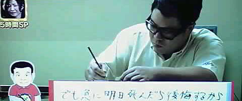 11-12-30_036~001.jpg