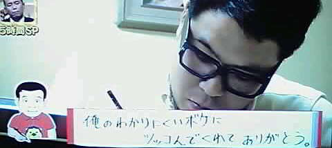 11-12-30_037~001.jpg