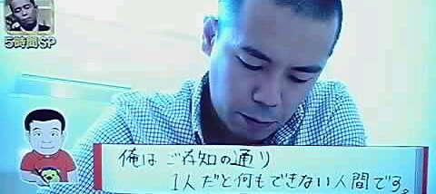11-12-30_038~001.jpg