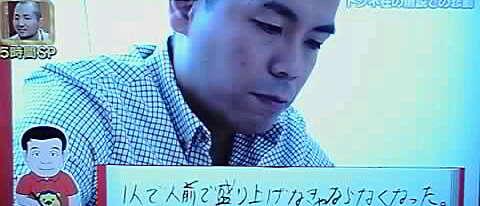 11-12-30_039~001.jpg