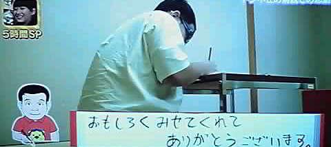 11-12-30_041~001.jpg