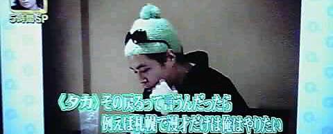 11-12-30_046~001.jpg