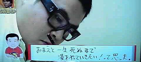 11-12-30_048~001.jpg