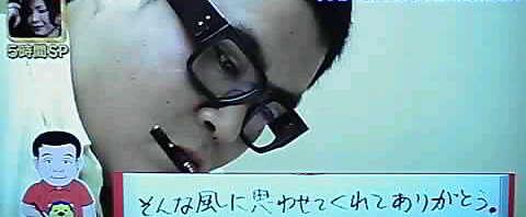 11-12-30_049~001.jpg