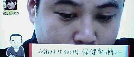 11-12-30_056~001.jpg