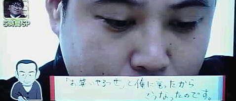 11-12-30_057~001.jpg