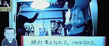 11-12-30_059~001.jpg