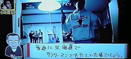 11-12-30_060~001.jpg