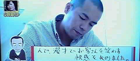 11-12-30_061~001.jpg
