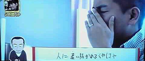 11-12-30_063~001.jpg