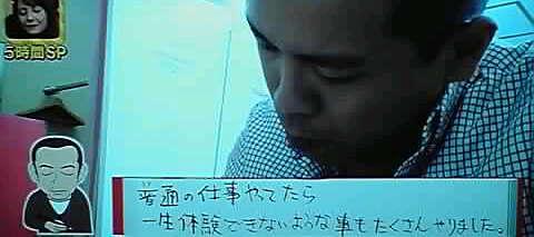11-12-30_068~001.jpg