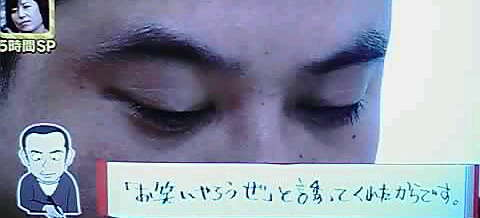 11-12-30_070~001.jpg