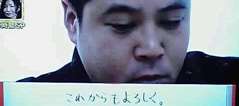 11-12-30_072~001.jpg