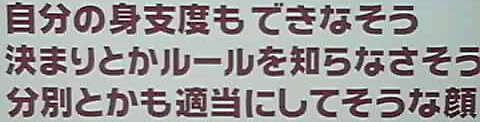 12-02-07_012~001.jpg