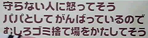 12-02-07_013~001.jpg