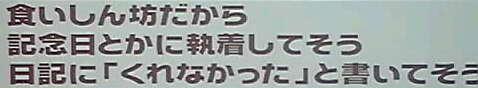 12-02-14_009~001.jpg