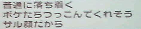 12-02-14_014~001.jpg