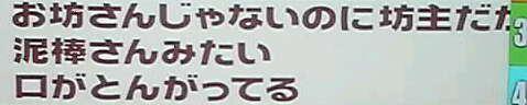 12-03-13_007~001.jpg