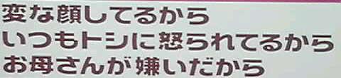 12-03-13_009~001.jpg