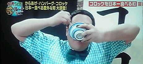 12-03-18_011~001.jpg
