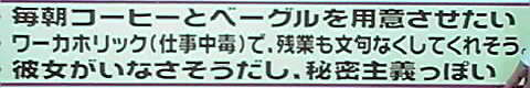 12-03-21_011~001.jpg