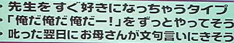 12-03-27_002~001.jpg