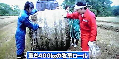 12-06-30_001~001.jpg
