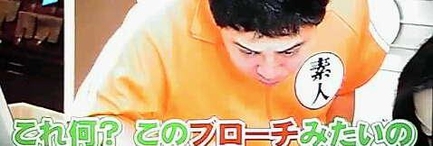 12-07-01_006~001.jpg