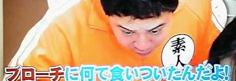 12-07-01_007~001.jpg