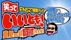 20120527_2658946.jpg