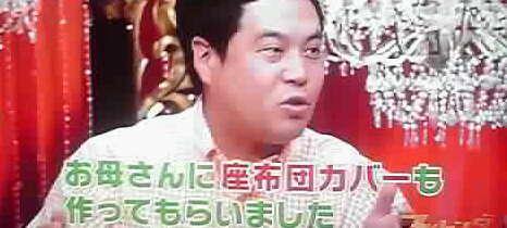 12-08-10_003~001.jpg
