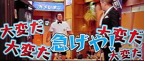 12-08-30_003~001.jpg