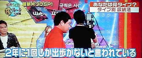 12-09-04_007~001.jpg
