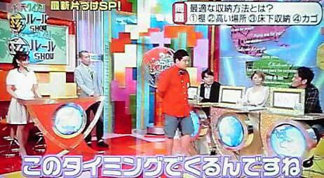 12-09-04_010~001.jpg