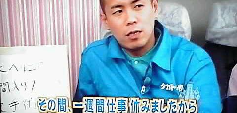 12-09-28_003~001.jpg