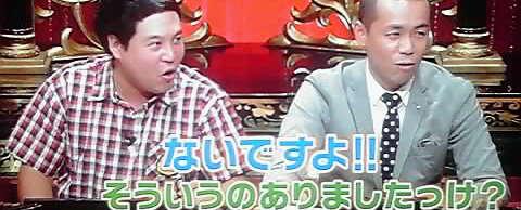 12-10-29_010~001.jpg