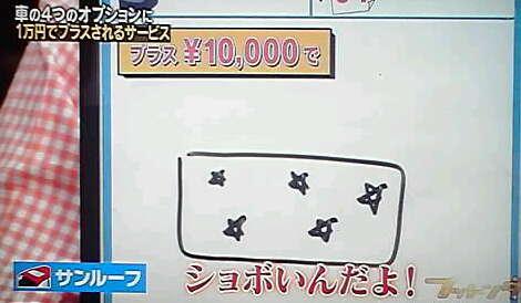 13-01-18_001~001.jpg