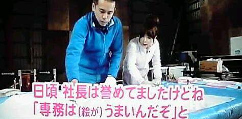 13-03-07_003~001.jpg