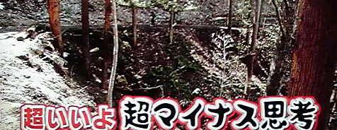 13-04-25_004~001.jpg