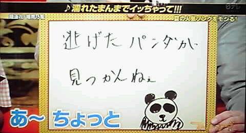 13-08-09_001~001.jpg