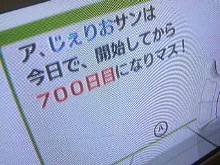 2009111911200000.jpg