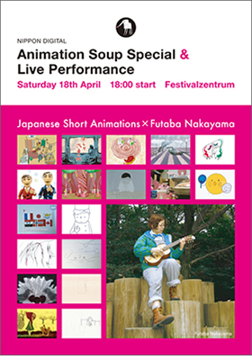 Animation Soup Special & Live Performance チラシ