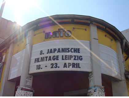 CINEMATHEQUE LEIPZIG1