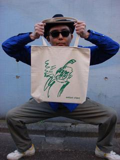 acoele_bag11.jpg