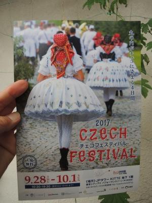 czech festival