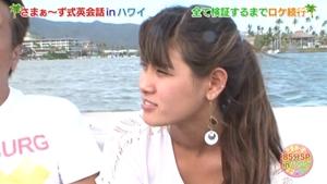 Ocean Hey(オーシャン ヘイ)