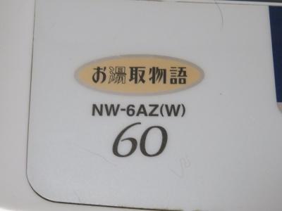 IMG_4652.JPG