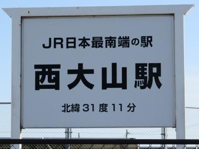 IMG_5772.JPG